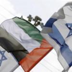 The UAE and Israel1