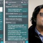 Goswami leaks raise important questions