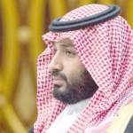 Saudi Crown Prince is held responsible